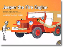 jeeper_the_fireengine.jpg