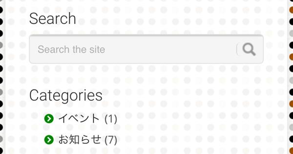 検索窓_ic